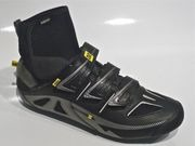 MAVIC Mavic Shoe Frost Black/Silver/Yellow Size 7 click to zoom image